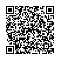 QR link for Twenty Thousand Leagues under the Sea